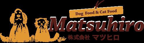 Matsuhiro 株式会社 マツヒロ