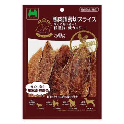 鴨肉超薄切スライス(50g)