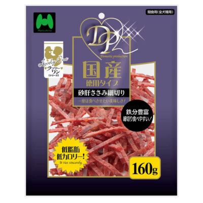 DP 砂肝ささみ細切り(160g)